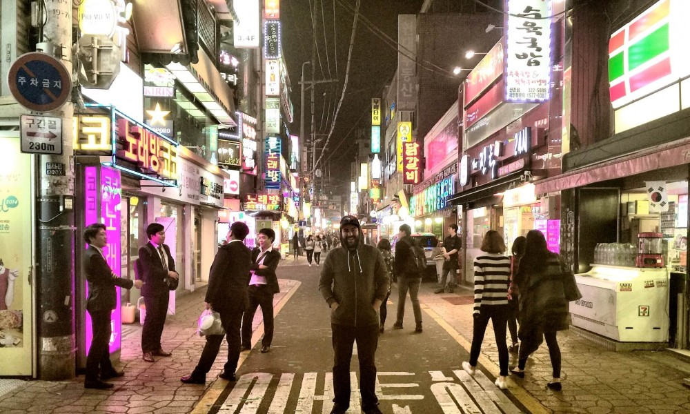 Travel Dave Uk Seoul South Korea