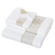 araldico-towel-white-guest-towel