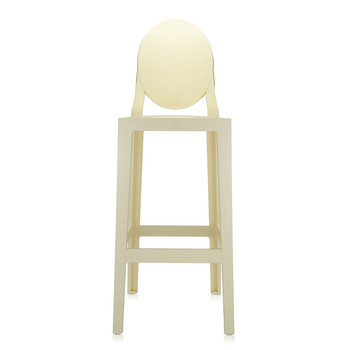 One More Stool - Yellow