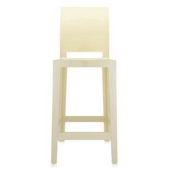 One More Please Stool 65cm - Yellow