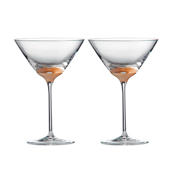 Arris Martini Glasses - Set of 2