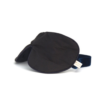Plain Black Unisex Eye Mask