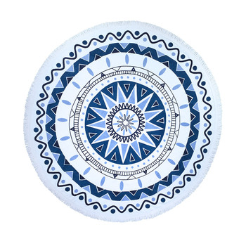 Lulu Round Beach Towel - Atlantis