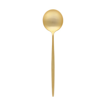 Moon Matt Serving Spoon - Gold
