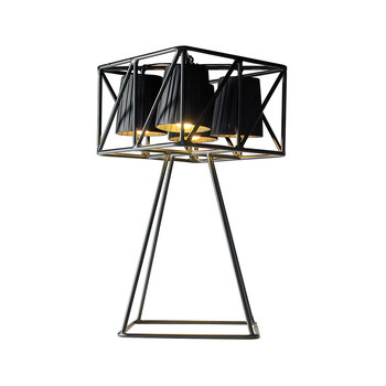Multi Lamp' Metal Table Lamp - Black