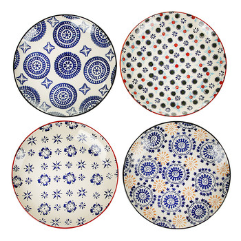 Mosaic Plates - Set of 4