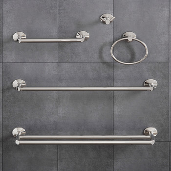 Oblique Towel Rail - Short