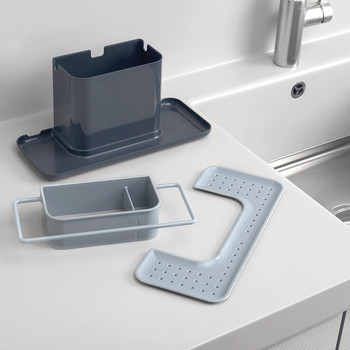 Caddy Sink Organiser - Grey
