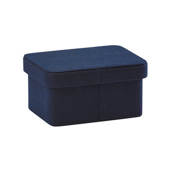 Imago Storage Basket - Dark Blue - Medium