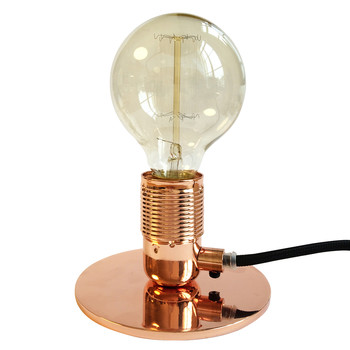 E27 Table Light - Copper