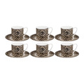 Roberto Cavalli - Jaguar Coffee Cups & Saucers - Set of 6