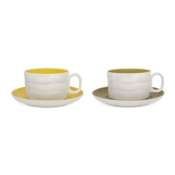 Raised Stem Cappuccino Cup - Set of 2 - Yellow/Olive