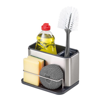 Surface Sink Tidy - Stainless Steel