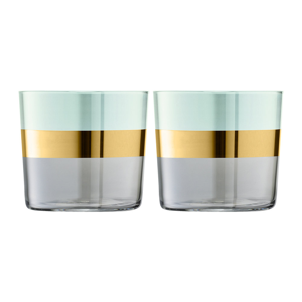 LSA International - Bangle Tumbler - Set of 2 - Melon