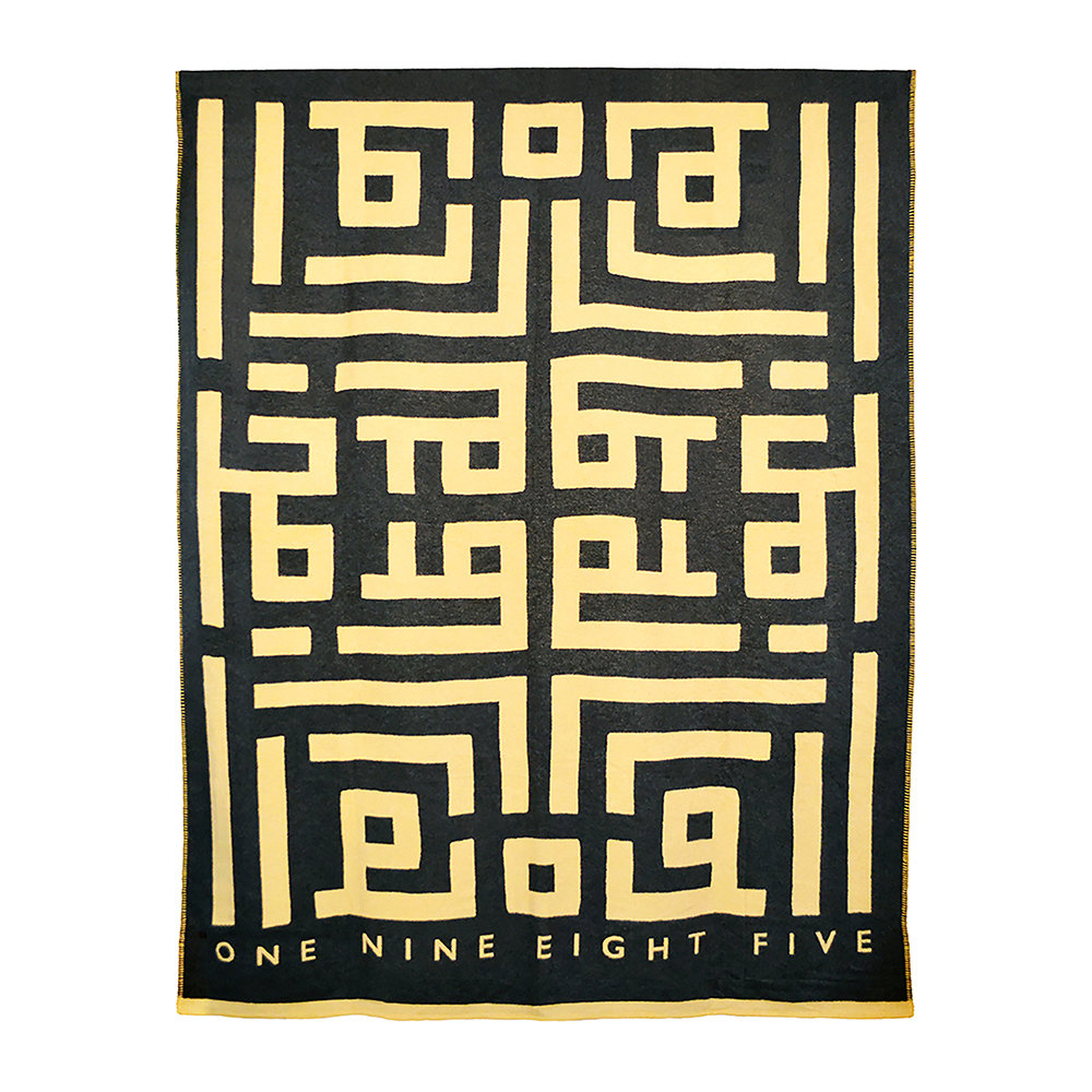 One Nine Eight Five - Labyrinth Throw - 160x190cm - Black