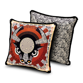 Oroscopo Reversible Cushion - 40x40cm - Ox