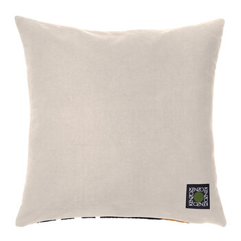 KFelin Pillow Cover - 45x45cm - Beige