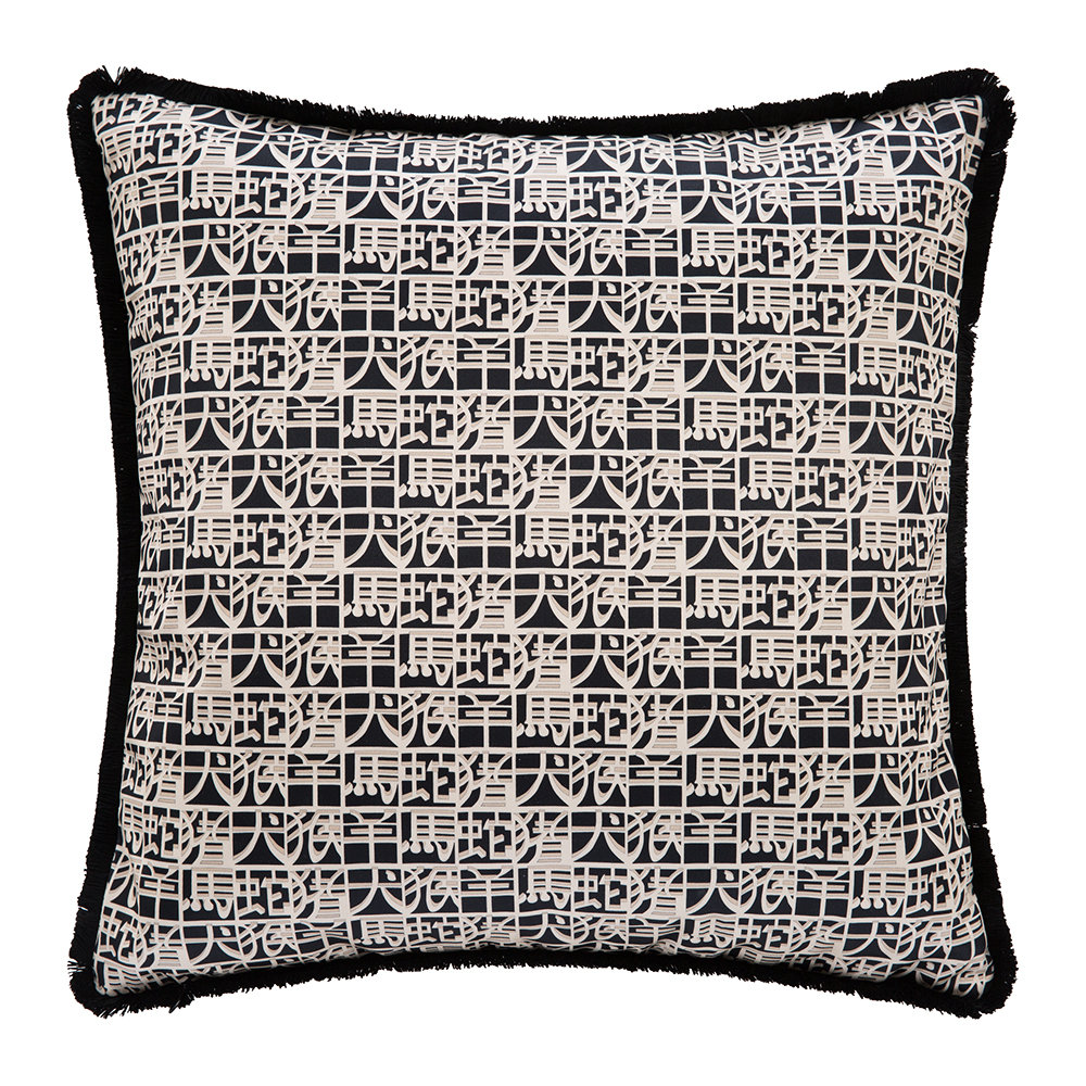 Missoni Home - Coussin réversible Oroscopo - 40x40cm - Rat