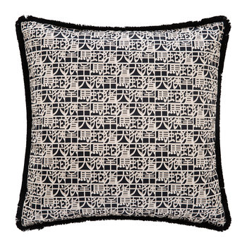 Oroscopo Reversible Pillow - 40x40cm - Rooster