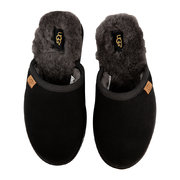 mens-scuff-leather-slippers-black-grey-uk-9