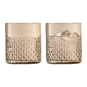 wicker-tumbler-set-of-2-taupe
