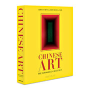 the-impossible-collection-of-chinese-art-book