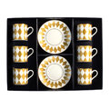 Halcyon Days - Parterre Coffee Cup & Saucer - Gold - Set of 6