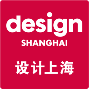 Design-Shanghai-interior-design-events-2018